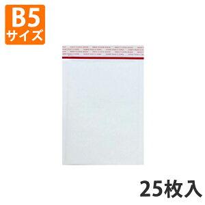 【宅配袋・梱包用】宅配クッション封筒 B5 215×270+40(25枚入り)