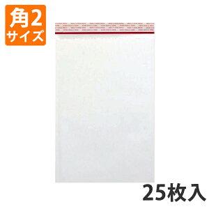 【宅配袋・梱包用】宅配クッション封筒 角2 260×330+40(25枚入り)