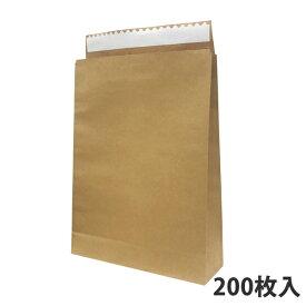 【紙袋】モロフジ宅配袋 大(茶) 320×100×430+55mm(200枚入り) 無地 梱包袋 テープ付き 角底袋