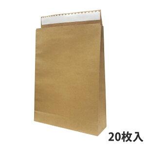 【紙袋】モロフジ宅配袋 大(茶) 320×100×430+55mm(20枚入り) 無地 梱包袋 テープ付き 角底袋