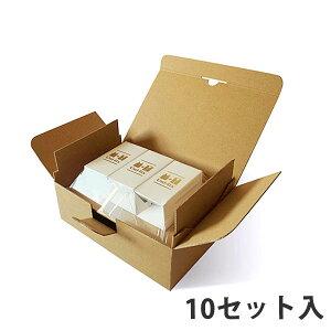【ギフトボックス】 ユニフィックスC 235×165×85 (10セット入り)