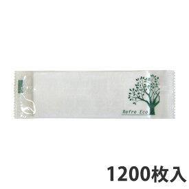 【おしぼり】おしぼり FSC リフレエコ(平)185×250mm (1200本入り)