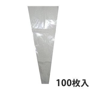【花資材】 ミシン目付きスリーブ #30-13 (100枚入り)