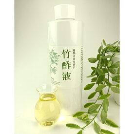 水蒸気抽出 入浴用竹酢液 500ml オーガニック 竹酢 国産 入浴 風呂用