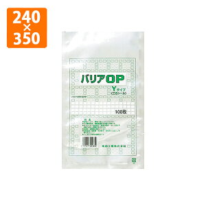 【OP袋】バリアOP Yタイプ規格袋No.17B 240×350mm【福助工業】