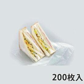 【ポリ袋】 サンドイッチ袋 60×190×H200 (200枚入)