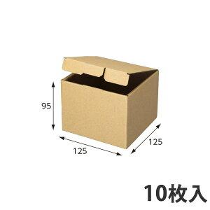 【箱】 ナチュラルボックス Z-109 125×125×95 (10枚入)