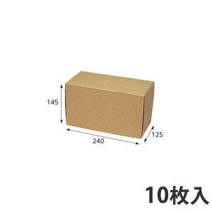 【箱】 ナチュラルボックス Z-29 CD20枚収納 240×125×145 (10枚入)