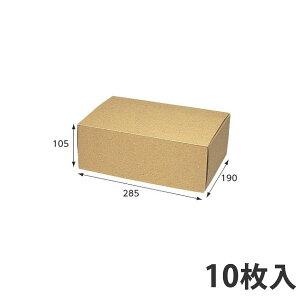 【箱】 ナチュラルボックス Z-30 ビデオ10本収納 285×190×105 (10枚入)