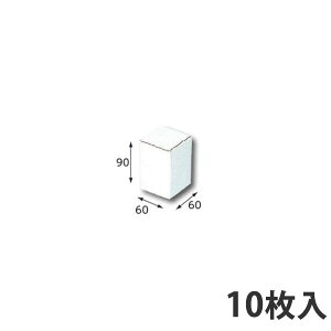 【箱】 フリーBOX F-51 60×60×90 (10枚入)