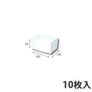 【箱】 フリーBOX F-74 162×120×83 (10枚入)