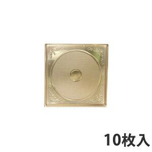 【ケーキ用トレー】 デコ用トレー7号 245×245×9 (10枚入)