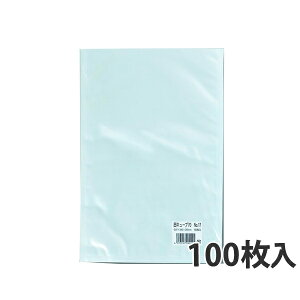 【PE袋】 凹(オウ)キューブ50 No.17 240×360mm(100枚入)