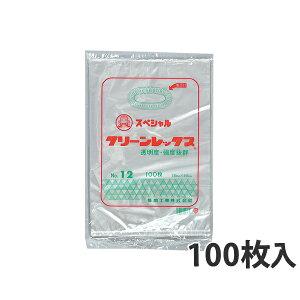 【IPP パン袋】 スペシャルクリーンレックス(高透明ポリ袋) No.13 260×380mm(100枚入)