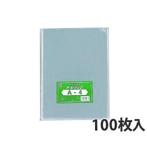 【OPP平袋】 70×100mm(100枚入)