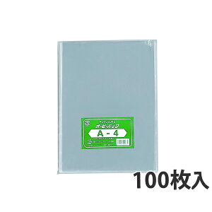 【OPP平袋】 110×170mm(100枚入)