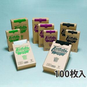 【ポリ袋】 ダスBOX 黒 LDPE 90L(100枚入)