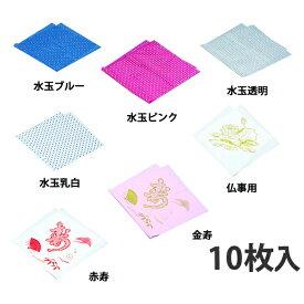 【ポリ袋】 ポリ風呂敷 90 900×900(mm) 柄入り(10枚入)