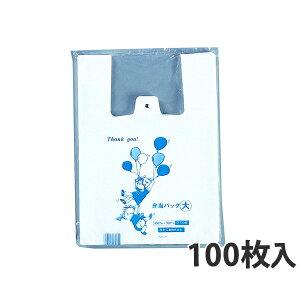 【レジ袋】 弁当バッグ 乳白 別小 350(220)×350(mm)(100枚入)
