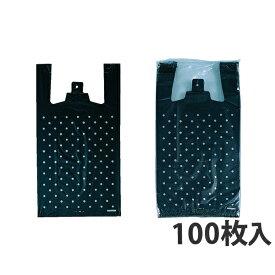 【レジ袋】 イージーバッグ 水玉柄 西45号・東45号(100枚入)