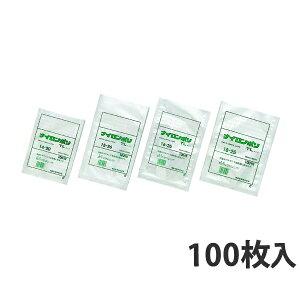 【ナイロンポリ袋】 TLタイプ 200×300mm(100枚入) 真空袋 真空パック 食品袋 業務用 ボイル 冷凍 ラミネート