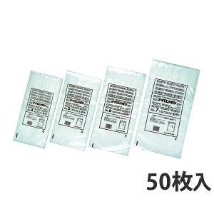 【ナイロンポリ袋】 Zタイプ No.5B3 180×280mm(50枚入)