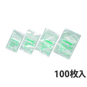 【ナイロンポリ袋】 VSタイプ 190×280mm(100枚入) 真空袋 真空パック 食品袋 業務用 ボイル 冷凍 ラミネート