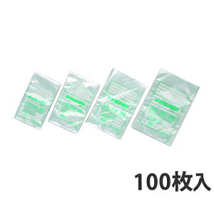 【ナイロンポリ袋】 VSタイプ 250×380mm(100枚入) 真空袋 真空パック 食品袋 業務用 ボイル 冷凍 ラミネート