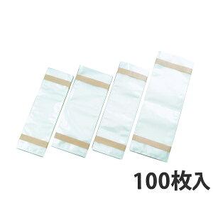 【ナイロンポリ袋】 Bタイプ No.20 200×570mm(100枚入)
