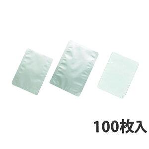 【レトルトパウチ】 Wタイプ ホワイト 130×180mm(100枚入)