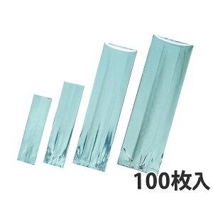 【アルミ袋】 VM規格袋 Aタイプ No.10 125×400mm(100枚入)