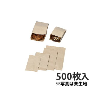 【耐油袋】 ニュー耐油袋 G-中 白 120×250mm(500枚入)
