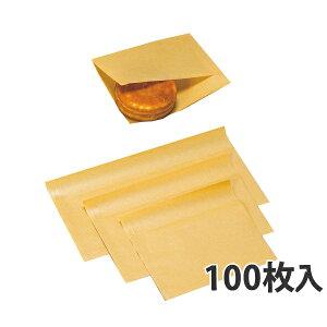 【バーガー袋】 オープンパック K-25無地 250×130mm(100枚入)