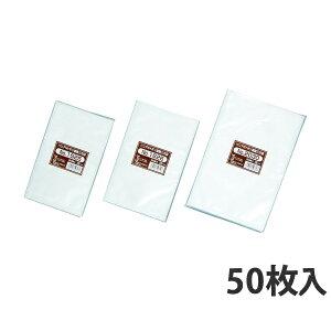 【ナイロンポリ袋】 バリアNYポリ雲龍三方袋 No.1626 160×260mm(50枚入)