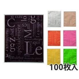 【OP袋】 カマス袋 GT No.2 洋柄 115×140mm(100枚入)