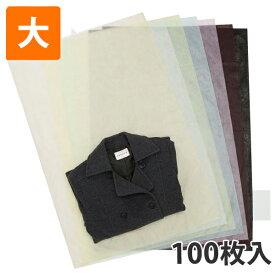 【不織布】内袋 薄タイプ 大(白・黒) 450×600(mm)(100枚入)