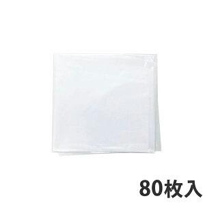 ゴミ袋特大L 0.050mm厚 LDPE 透明 GB-1515(80枚入り)【ポリ袋】