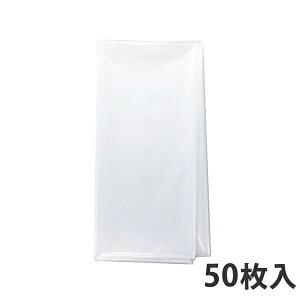 ゴミ袋特大L 0.050mm厚 LDPE 透明 GB-2020(50枚入り)【ポリ袋】
