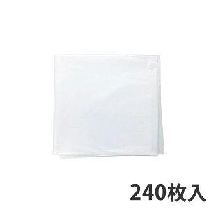 ゴミ袋特大L 0.050mm厚 LDPE 透明 GB-1515(240枚入り)【ポリ袋】お得な3ケース価格