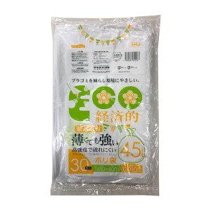【ポリ袋】 45L ゴミ袋 (厚み0.01 半透明) KH53 (30枚入)