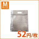 【保冷袋】保冷袋(ジップ付き)Mサイズ260×325mm 20枚入り