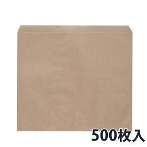 【紙平袋】 フラット クラフト小 245×220(mm) (500枚入)