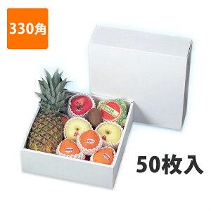 【化粧箱】LT-G9Aワールドグロス白330×330×115mm(50枚入)【代引不可】