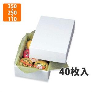 【化粧箱】LTO-4グロス 350×250×110mm(40枚入)【代引不可】 フルーツ用 ギフト用 ギフトボックス 紙箱 果物箱 贈答用 青果用 桃用 果物用 箱