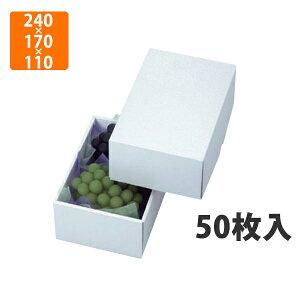 【化粧箱】LTO-18パール アレキ 240×170×110mm(50枚入)【代引不可】 フルーツ用 ギフト用 ギフトボックス 紙箱 果物箱 贈答用 青果用 ぶどう用 ブドウ用 果物用 箱