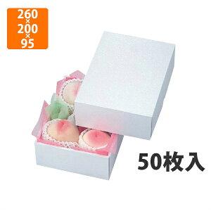 【化粧箱】LTO-22パール 桃 浅口5ヶ 260×200×95mm(50枚入)【代引不可】