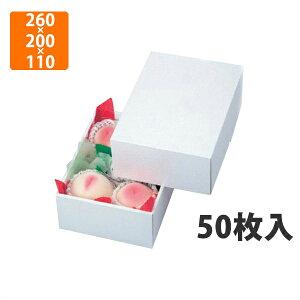 【化粧箱】LTO-24パール 桃 深口5ヶ 260×200×110mm(50枚入)【代引不可】