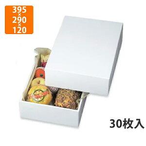 【化粧箱】LTO-6グロス 395×290×120mm(30枚入)【代引不可】 フルーツ用 ギフト用 ギフトボックス 紙箱 果物箱 贈答用 青果用 りんご用 リンゴ用 果物用 箱