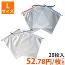 【ポリ袋】巾着袋Lサイズ(光沢あり)350×420mm 20枚入