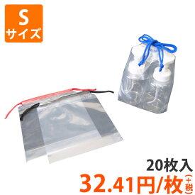 【ポリ袋】巾着袋Sサイズ(光沢あり)透明200×230mm 20枚入